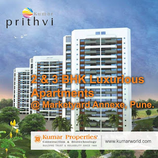 Kumar Prithvi Marketyard Annexe Pune