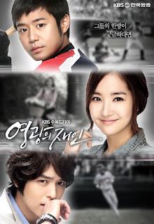 Phim Sự Trả Thù Của Jane - HTV7 (2012) Online