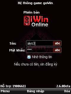 iwin 260