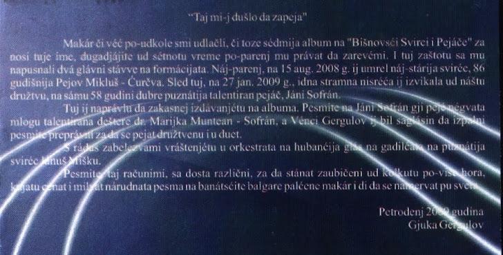 As.Culturala bulgara Dudestii Vechi B. S. P