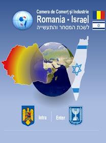 CCI Romania-Israel