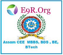 CEE Assam 2014 Exam dates, Syllabus, Application Form, Pattern