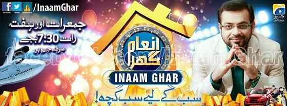 http://starplusdramasonlinee.blogspot.com/2014/02/inaam-ghar With-dr-amir-liaquat8th.html