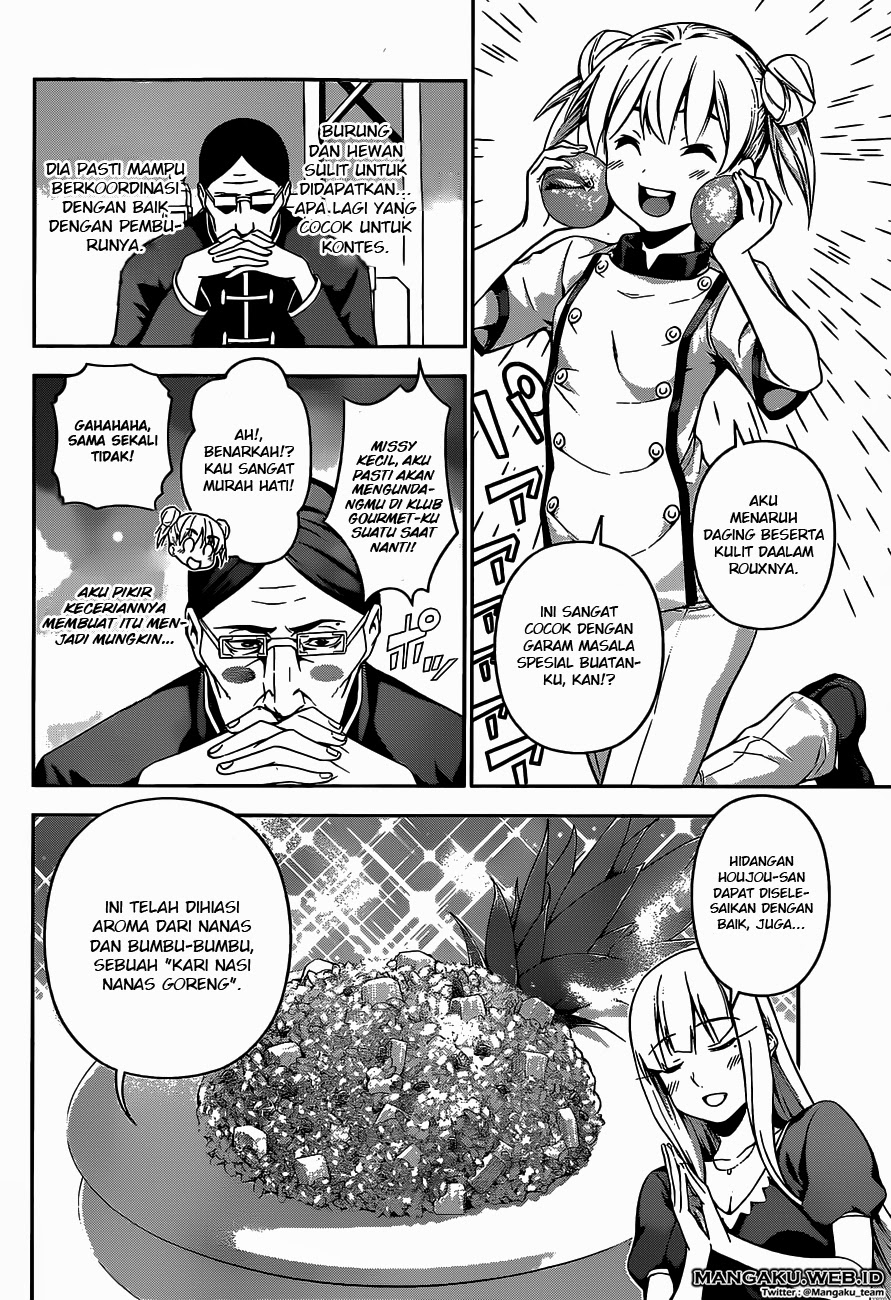 Shokugeki no Souma Chapter 56-3
