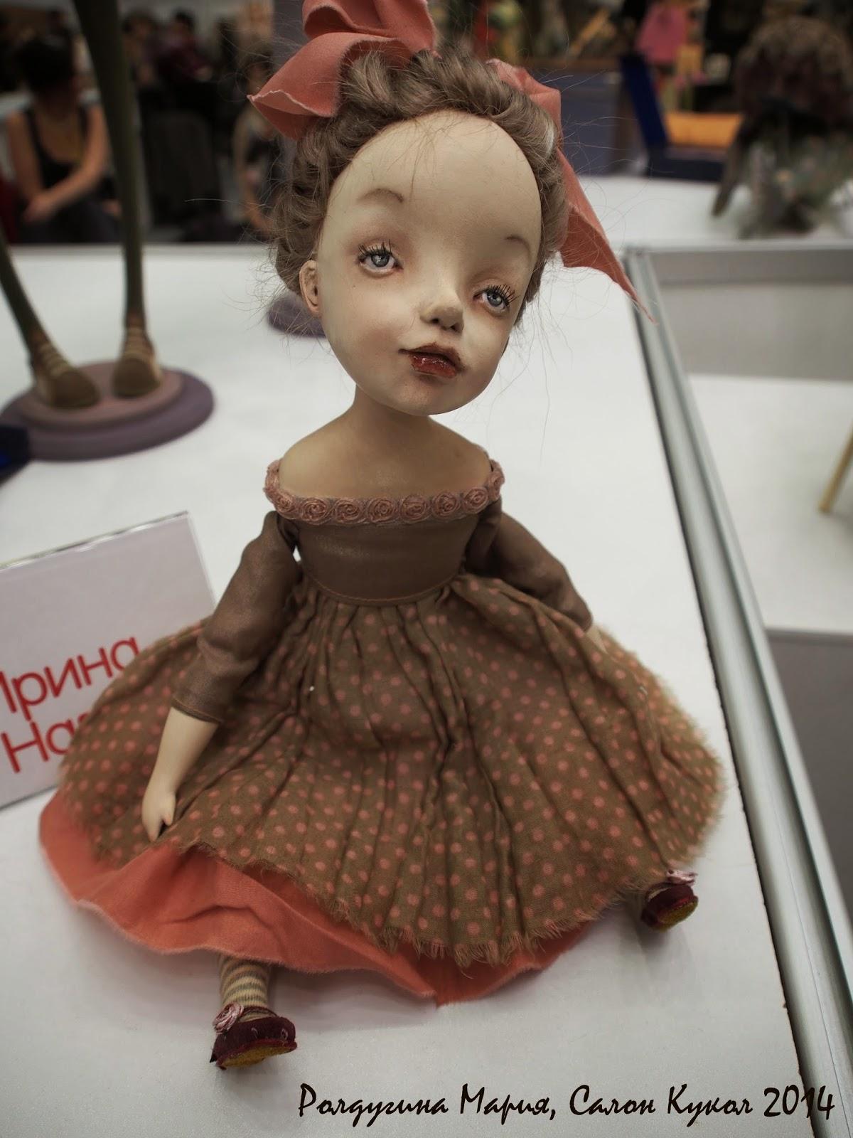 Potterytrax Ирина Горюнова Божьи куклы - это книга больших и.