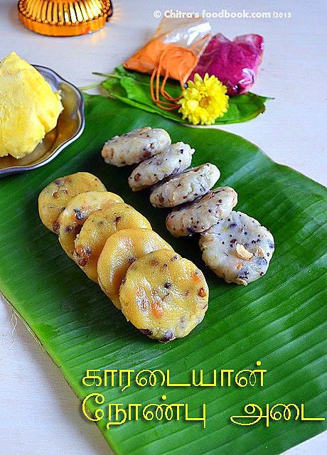 KARADAIYAN NOMBU ADAI RECIPE- SWEET & SALT VERSIONS | Chitra's Food Book
