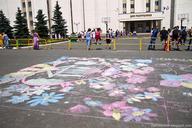 Детские рисунки на асфальте. День города в Саранске
