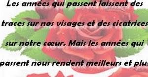 Message Et Sms Joyeux Anniversaire De Mariage Messages Et Sms Damour