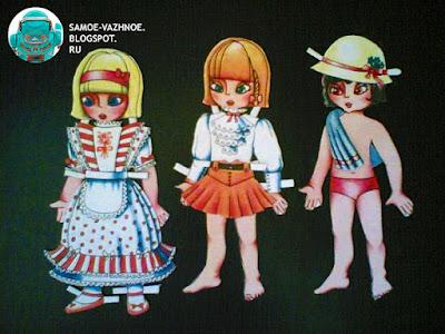 Бумажные куклы раскосые глаза мальчик девочка учебник пособие английский язык светлые волосы розовая лента в волосах