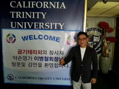 Yakson House President, Lee, is in America to give a lecture at the Trinity University, California