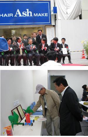 2008町田産業際 吉原修