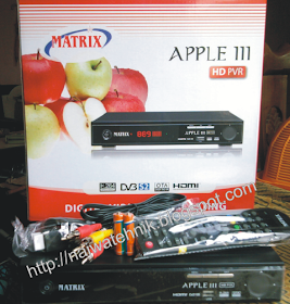 matrix apple III hd pvr