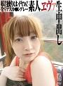 Amateur Eva Nama Nakadashi Asuka Langley