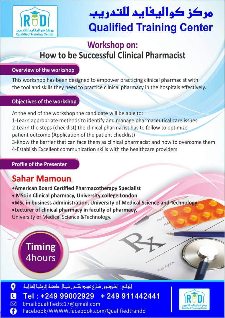 How to be a Successful Clinical Pharmacist
