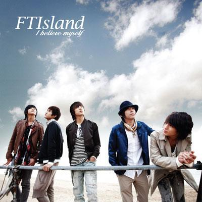 Download Lagu A Song For You Ft Island