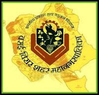 Vasai Virar Shahar Mahanagarpalika Logo