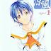 [Reseña Anime] Suzuka; ¡Koji Seo decodificado!