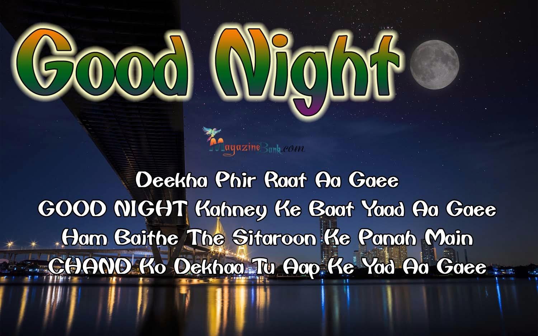 sms urdu love funny ghazal english love 20 4 love sms friend eid mubarak sad messages romantic