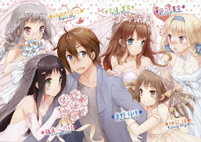 Kono_Naku_Ni_Hitori_Anime_Summer_2012_Preview