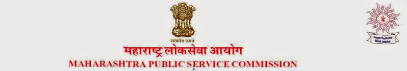 Police Inspector MPSC Main Exam 2014 Apply Online