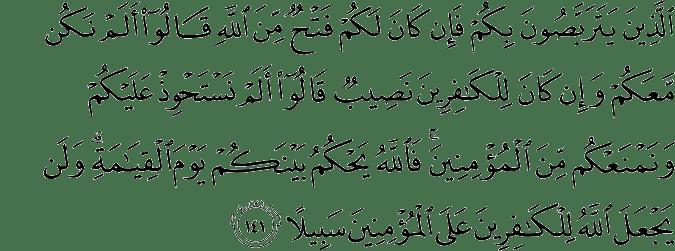 Surat An-Nisa Ayat 141