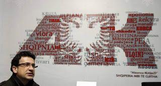 «Μεγάλη Αλβανία» οραματίζεται η ανερχόμενη Ερυθρόμαυρη Συμμαχία!!