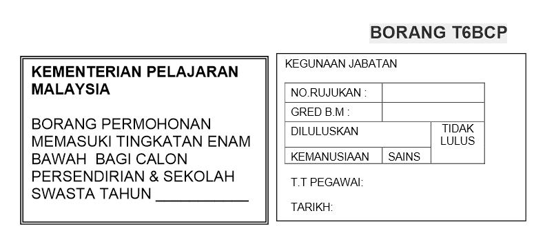 Borang Permohonan Memasuki Tingkatan Enam Borang T6BCP