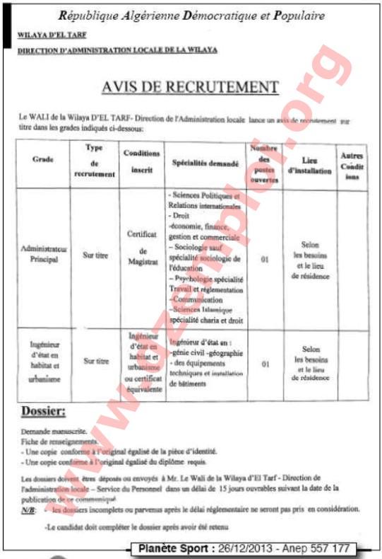 إعلان مسابقة توظيف في مديرية الإدارة المحلية لولاية الطارف ديسمبر 2013 el+taref.JPG