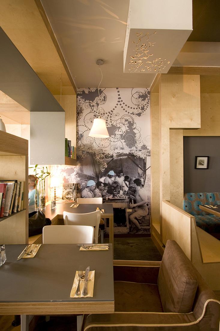 Best Restaurant Interior Design Ideas: Theodore Cafe Bistro ...