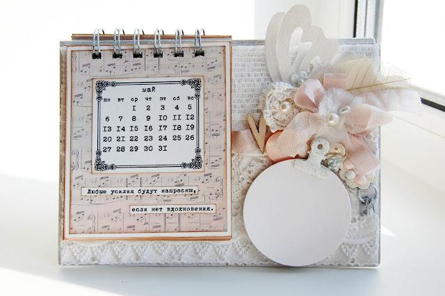 настольный календарь перекидной ручной работы Минск