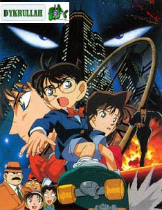 Detective Conan Movie 1