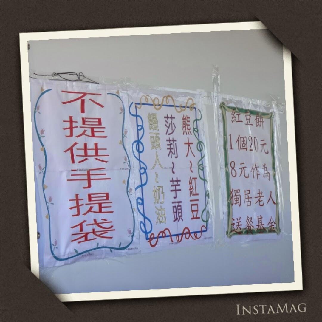 LINE FRIENDS彩繪稻田-2015屏東國際彩稻藝術節-紅豆餅費用及說明