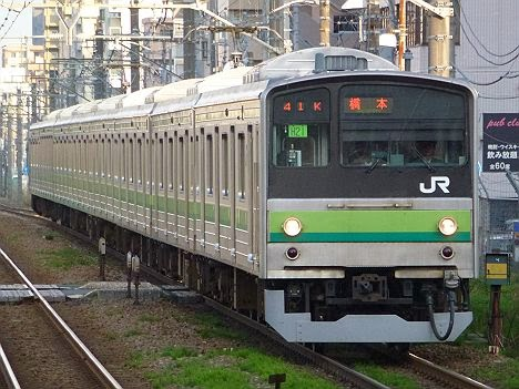 横浜線 各駅停車 橋本行き1 205系