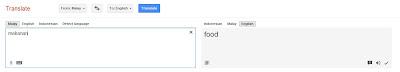 google translate buat kelakar