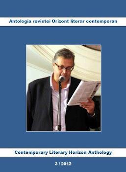 Fray Rodolfo de Jesús en, Antología poética Horizonte Literal Contemporáneo 3/2012. pp. 50-51.