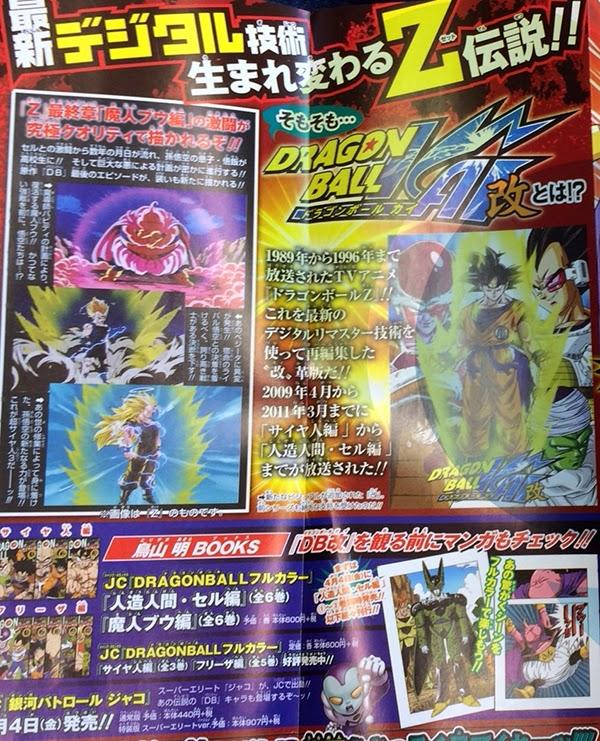Dragon Ball Kai, Arc Majin Boo, Actu Japanime, Japanime, Fuji TV, Akira Toriyama, Toei Animation,