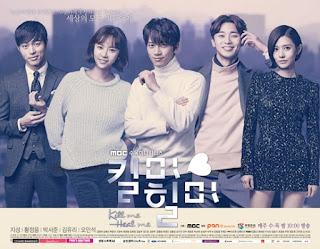 Daftar drama terbaru Park seo joon