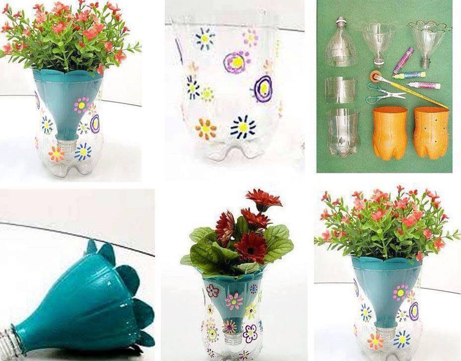 Пластмассовые цветочные горшки своими руками 473