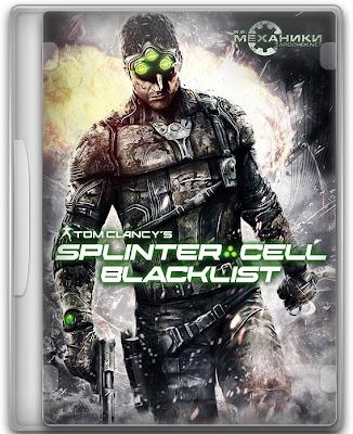Tom Clancys Splinter Cell Blacklist Game