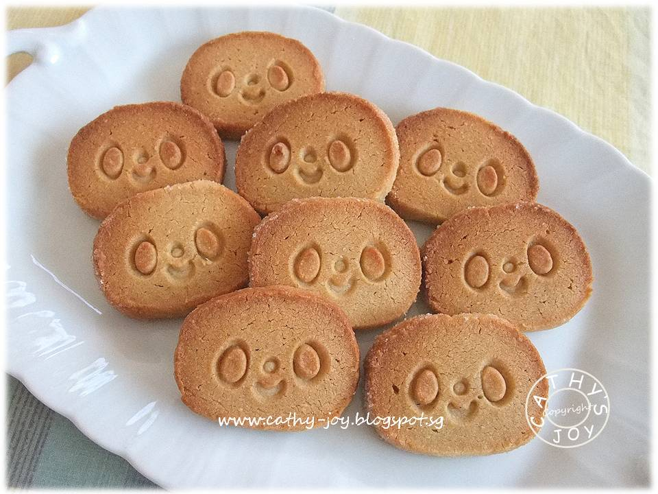 Kinako cookie recipe