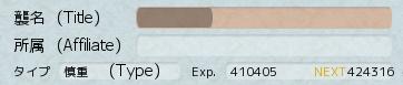 Onigiri Online - Title Affiliate Type