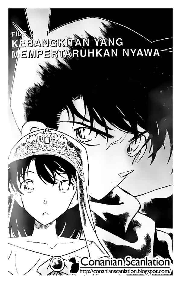 Dilarang COPAS - situs resmi www.mangacanblog.com - Komik detective conan 257 - kebangkitan yang mempertaruhkan nyawa 258 Indonesia detective conan 257 - kebangkitan yang mempertaruhkan nyawa Terbaru |Baca Manga Komik Indonesia|Mangacan