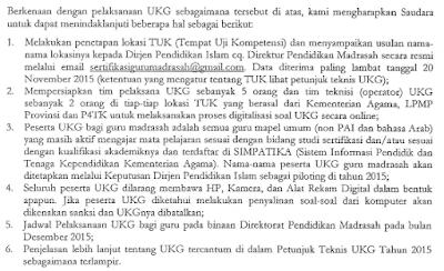 Edaran resmi Uji Kompetensi Guru Kemenag tahun 2015. Surat ditjen pendis kemenag. Nomor Dj.I/HM.01/3319/2015.