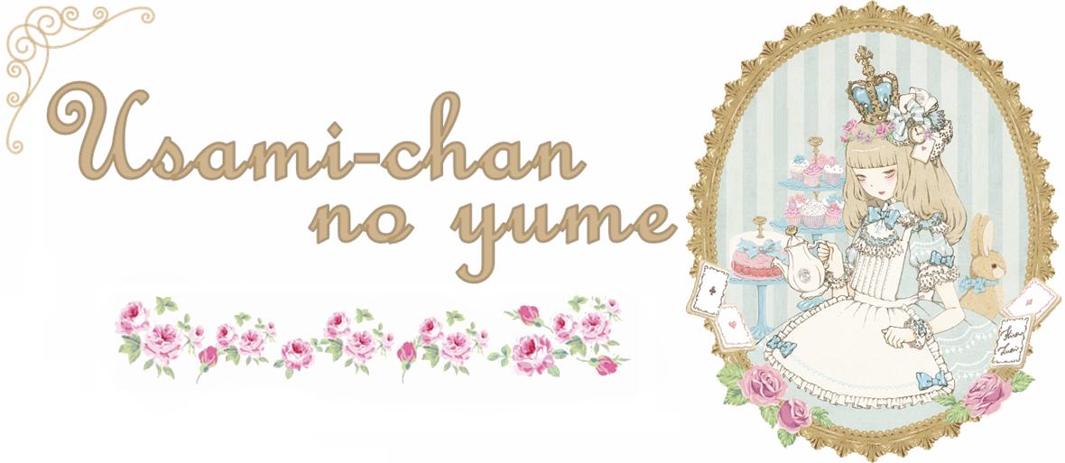 Usami-chan no yume