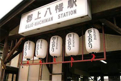 Gujo Hachiman Gifu