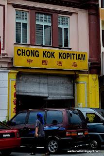 Chong Kok Kopitiam - Klang