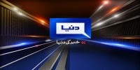 Watch Dunya News Pakistani News Channel Live