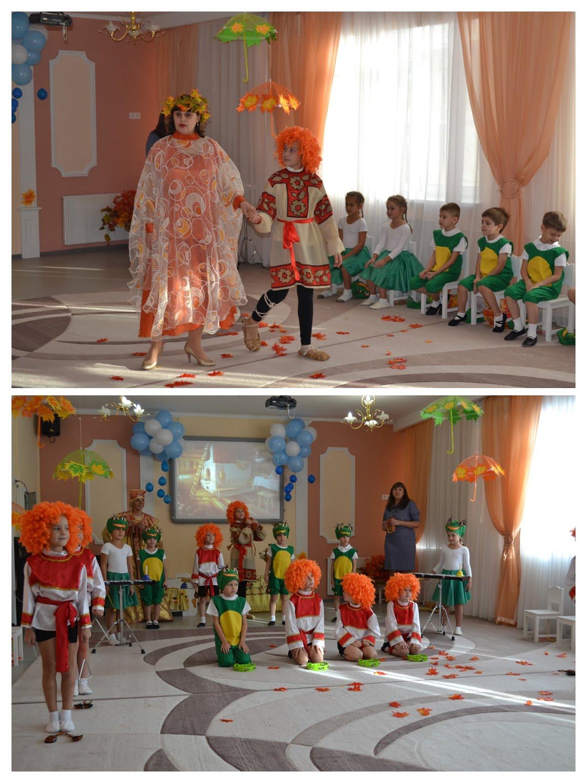 """Праздник Осени """"Волшебная кисточка"""""""