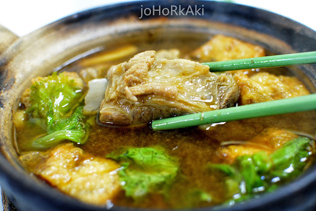 Hong-Ji-Claypot-Bak-Kut-Teh-Woodlands-Singapore-宏记药材肉骨茶