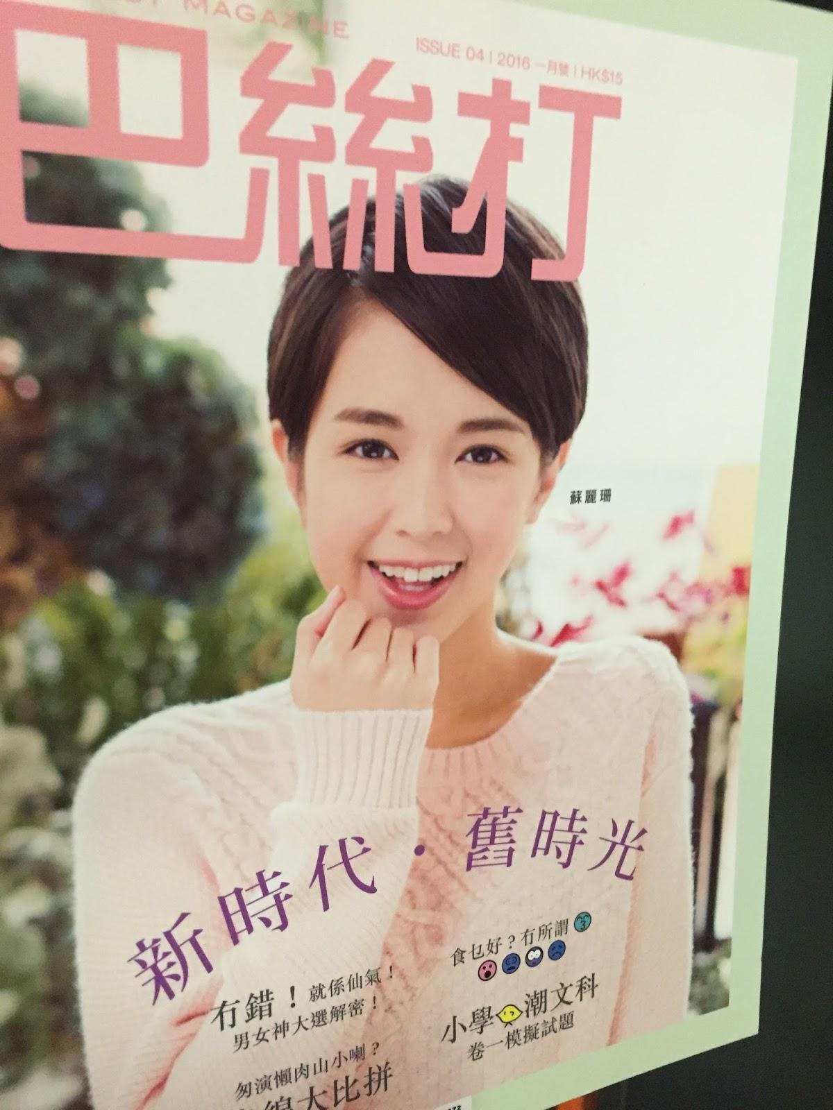 Image result for 堅離地城:沈文 與 光明睇住香港:盧信